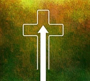 Cross_Arrow