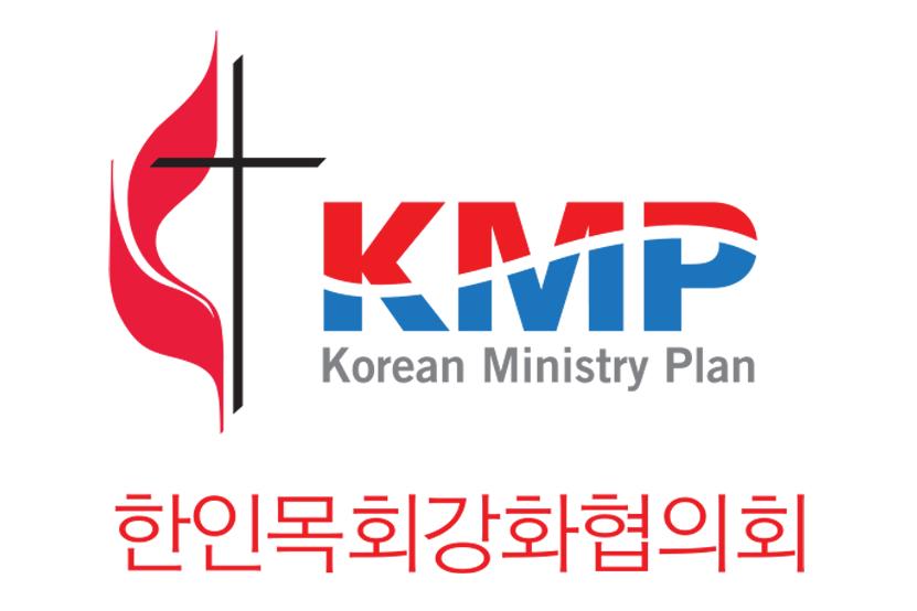 Korean Ministry Plan logo