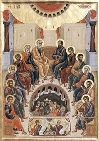 Pentecost, depicted in this icon, is the day the Church celebrates the gift of the Holy Spirit. Photo by МЕЛЕТИЙ ВЕЛЧЕВ, courtesy Wikimedia Commons.