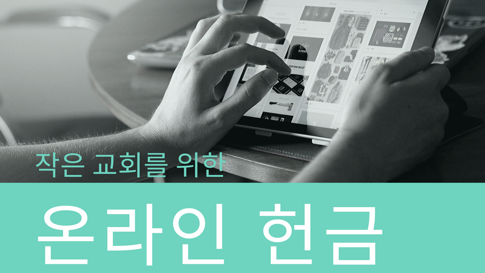 사진, 캔바닷컴