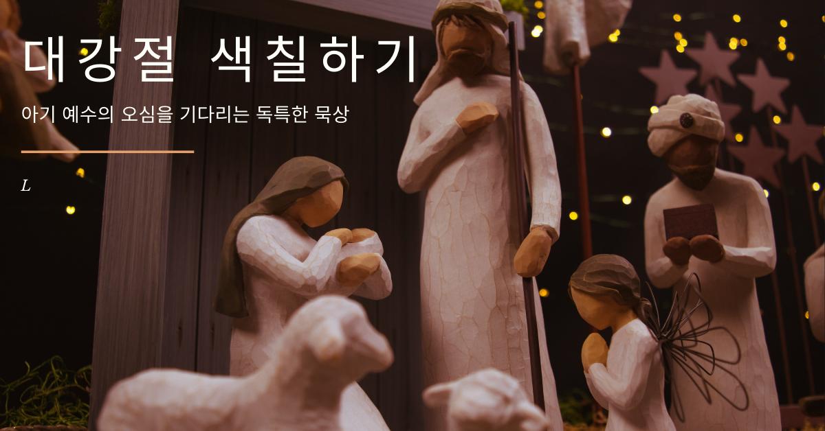 사진, 대 카이퍼, 언스플레쉬, 사진 편집, 연합감리교회 공보부