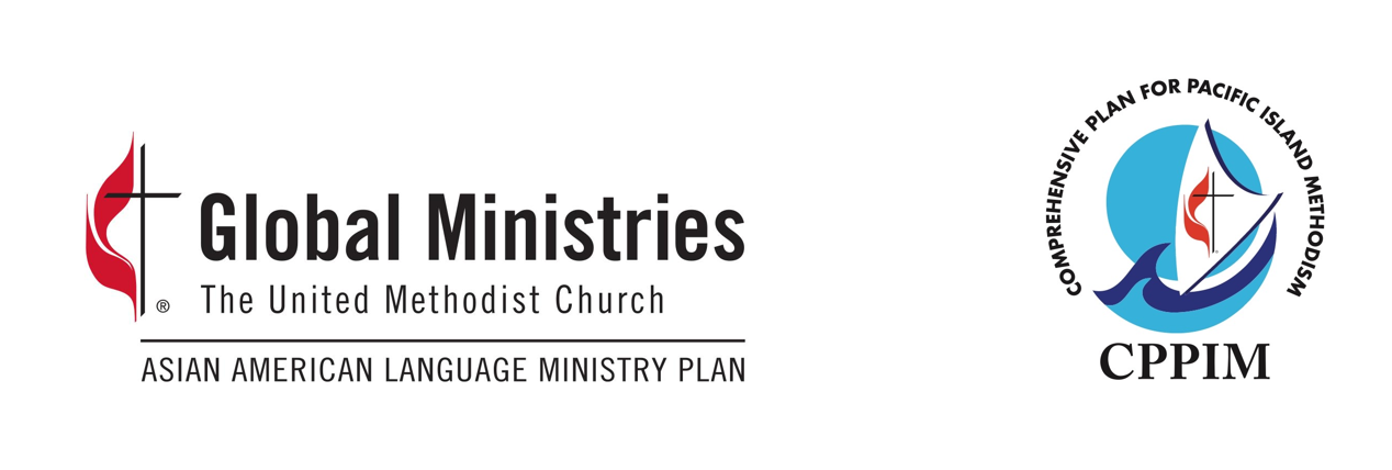 Asian American Language Ministry Plan (AALM) and the Comprehensive Plan for Pacific Islander Methodism (PIM) logos